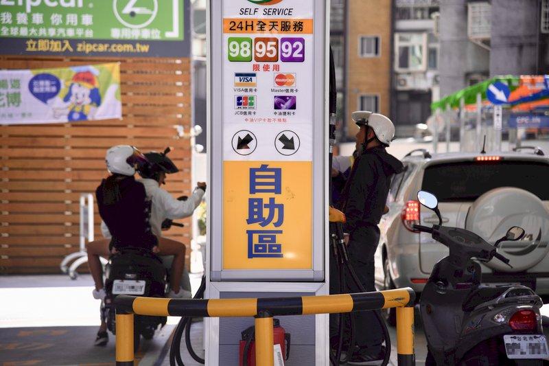 中油油品出包 經部今檢討懲處名單