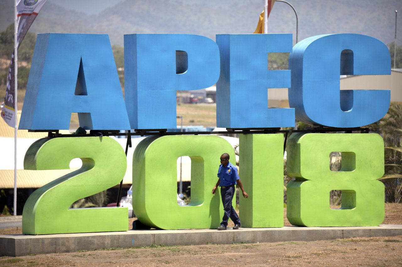 APEC領袖代表將抵達 巴紐維安逐漸提升