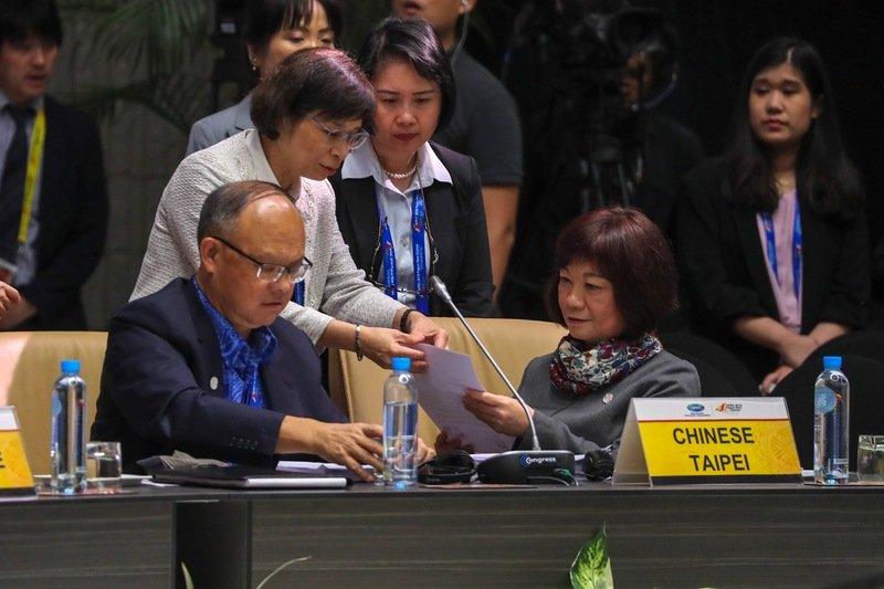 APEC部長級年會 中方倡議與台灣雷同