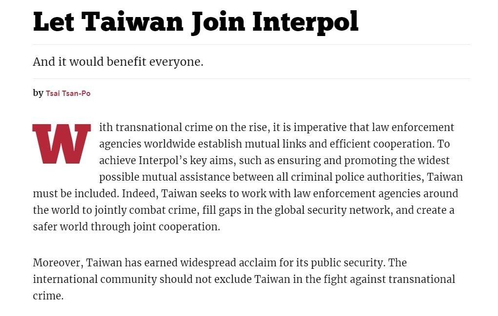 刑事警察局長投書美媒 籲讓台加入國際刑警組織