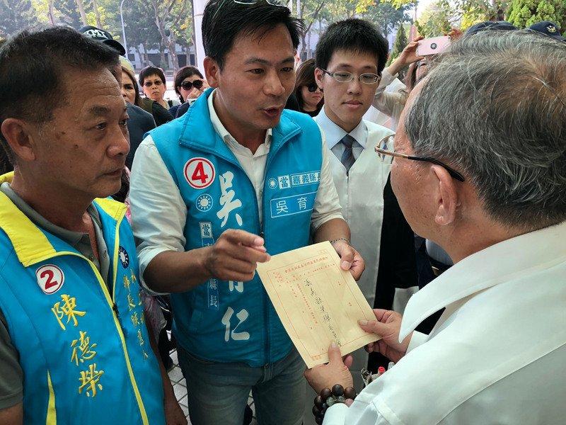 中選會:嘉縣選票未外流 涉案人員已函送