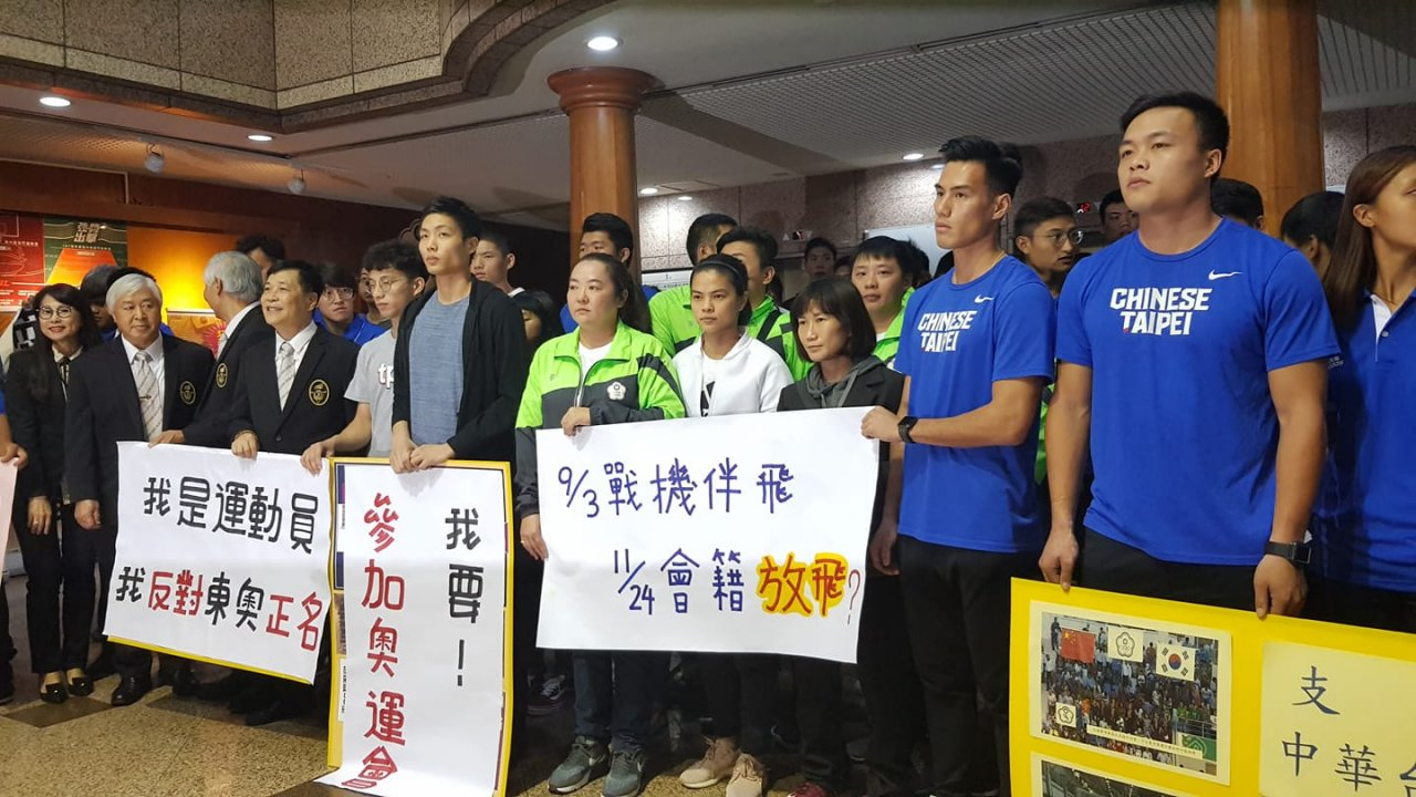 多位奧運國手發聲反東奧正名  也有選手贊成