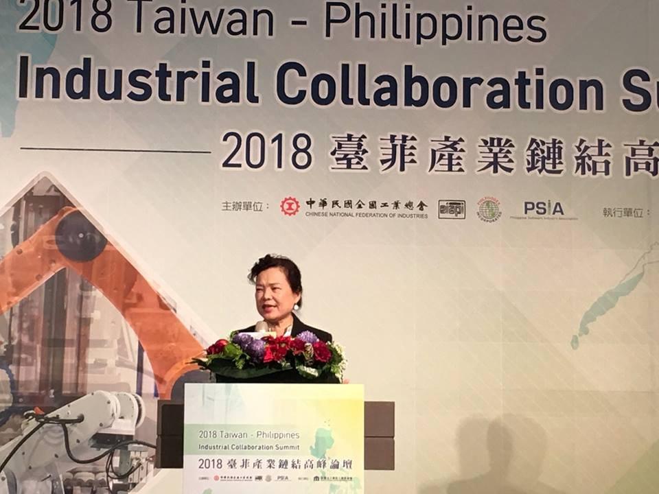 台菲產業鏈結高峰論壇 再簽6合作備忘錄