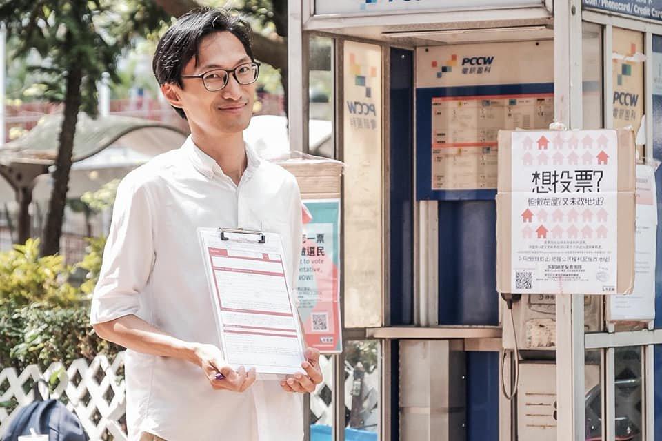 香港提自決也不行 主張者被禁參選鄉郊代表
