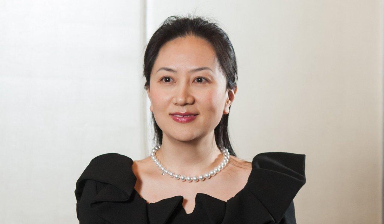 華為公主被捕 中國警告加拿大將付出代價