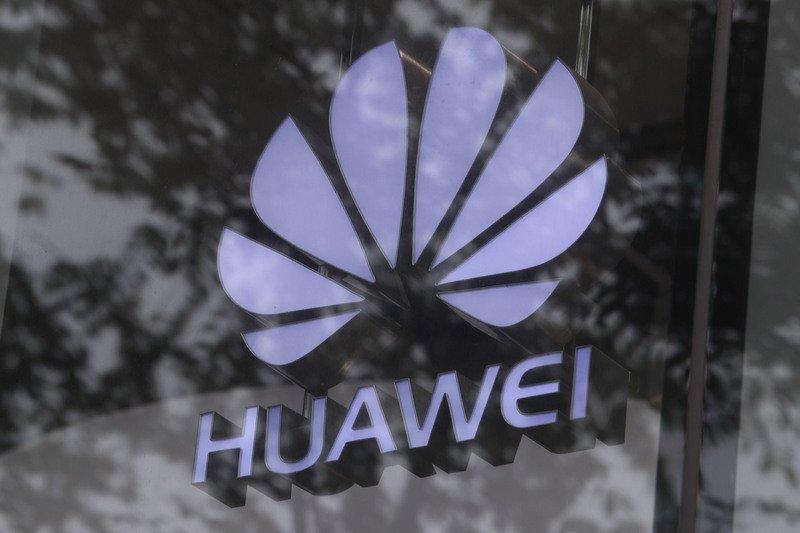 華為未來5年將投資620億 強化網路安全