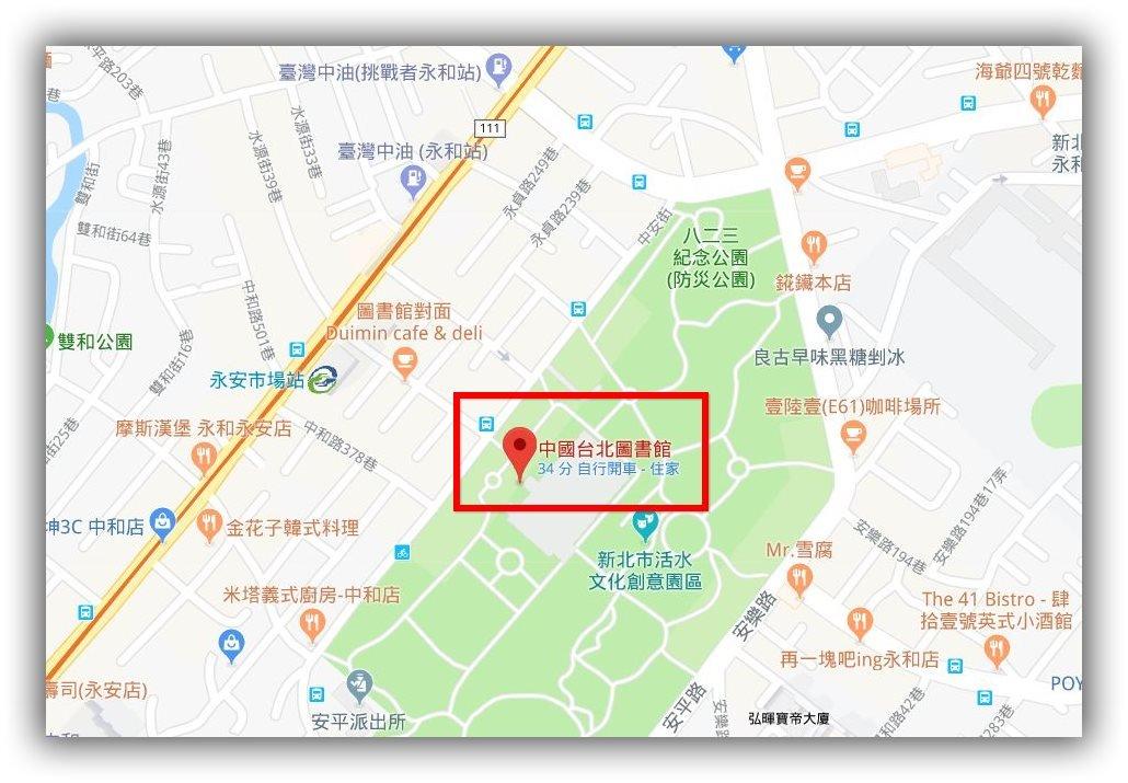 國台圖被標中國台北 館方向Google抗議