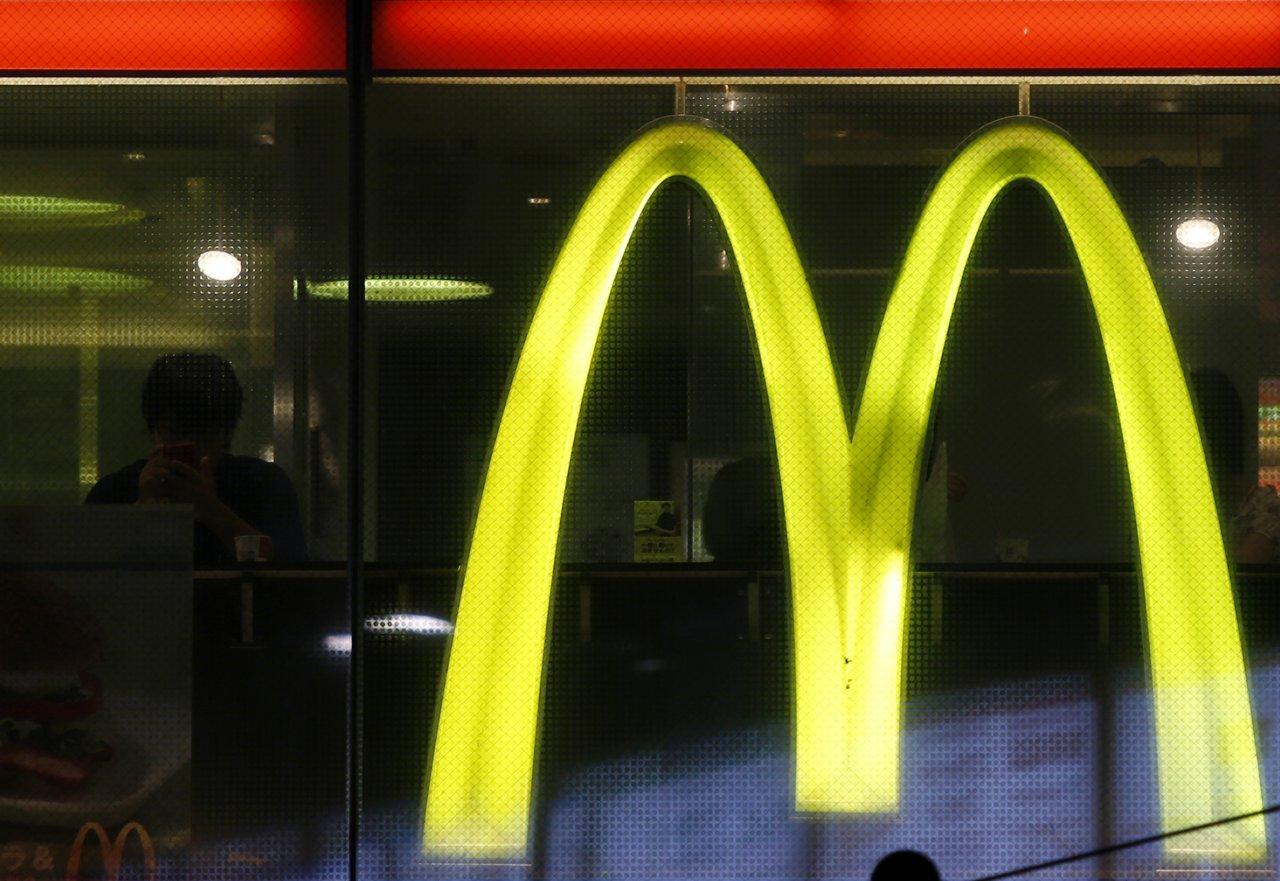麥當勞遭駭客入侵 台灣、南韓客戶個資外流
