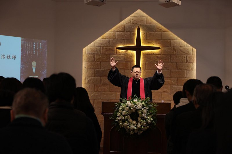 秋雨教會遭打壓半年 王怡仍被關押妻獲釋