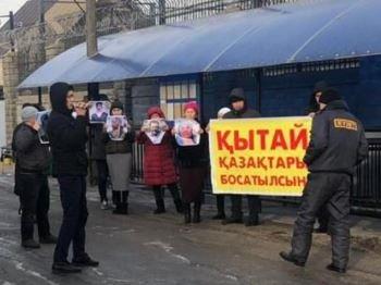 與維族同悲!中國阻哈薩克人移民 禁售房屋也不准過戶