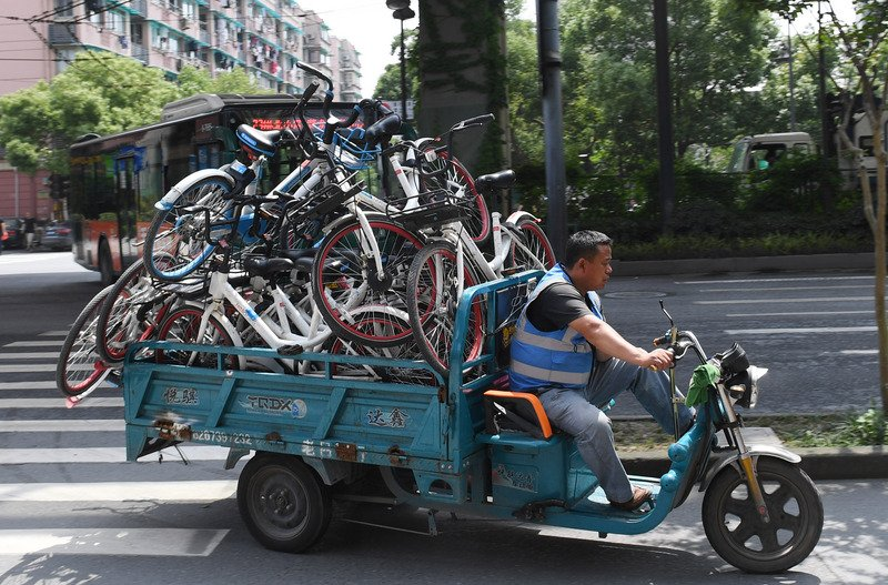 共享單車近黃昏 逾千萬人討45億押金