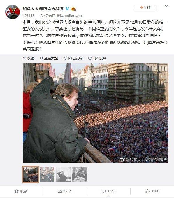 談人權暗喻劉曉波 加拿大駐中使館微博逾千點讚