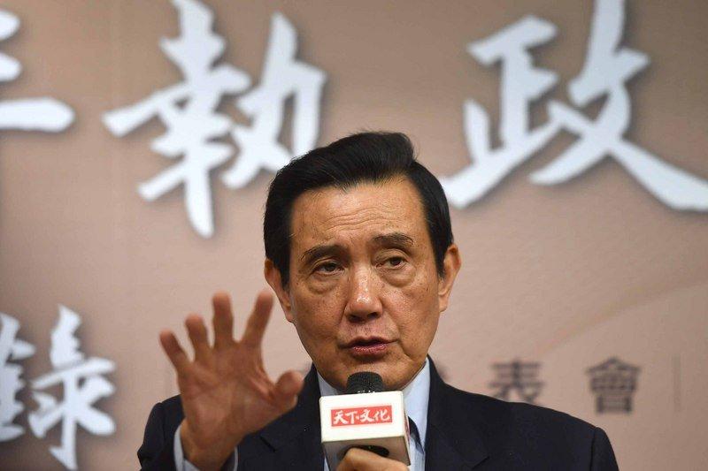 發表「八年執政回憶錄」 馬英九:未與王金平鬥