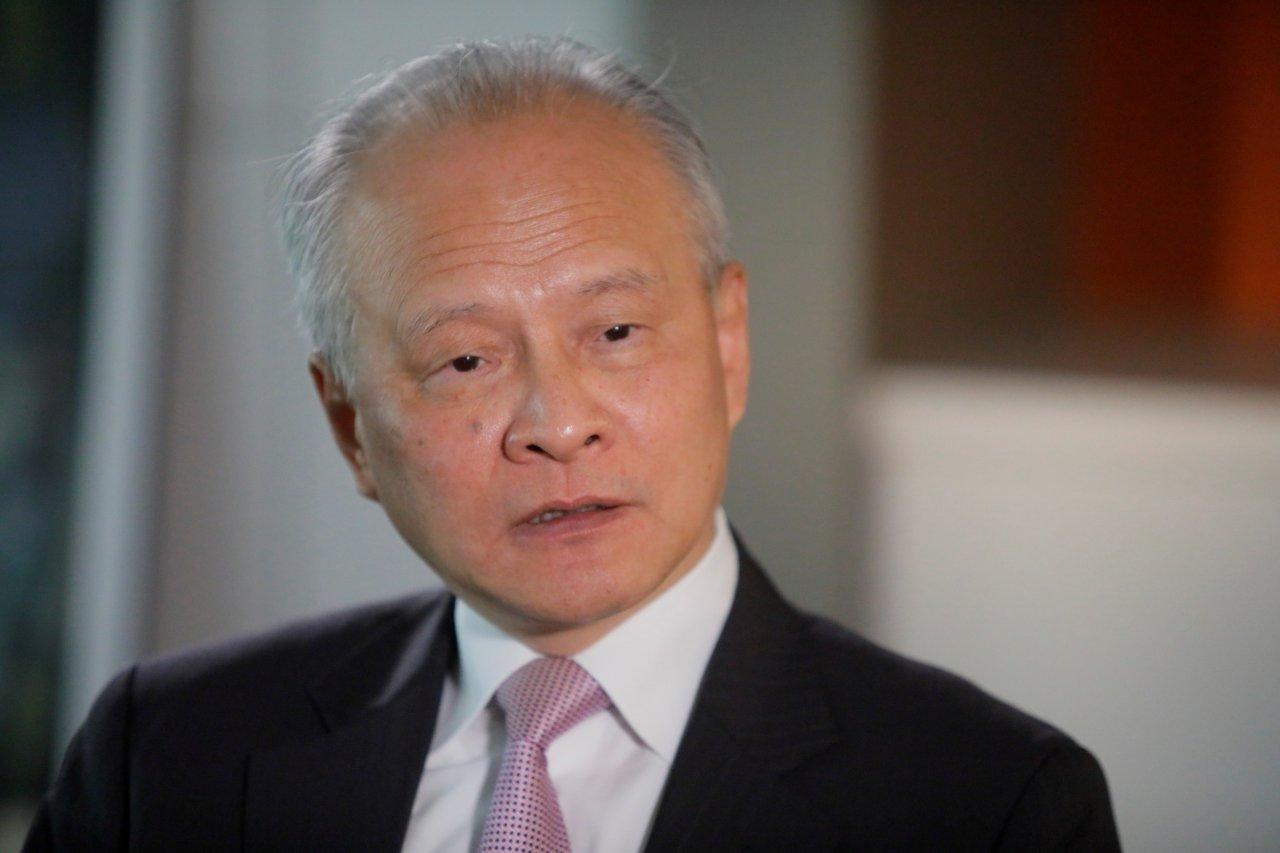 北京願與美談判 崔天凱:中國大門仍敞開