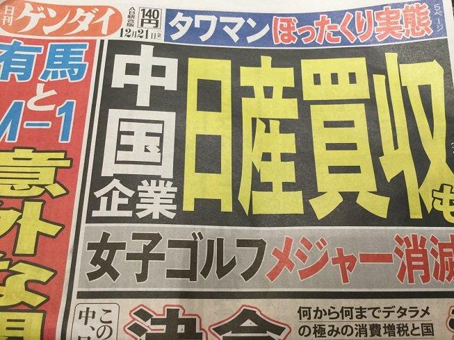 中國人買北海道、京都…無所不買 買到日本人既不安又不舒服