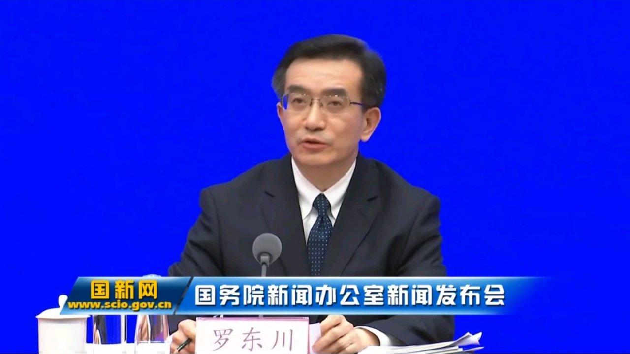 回應美方關切?中國最高法院將審智財權案件