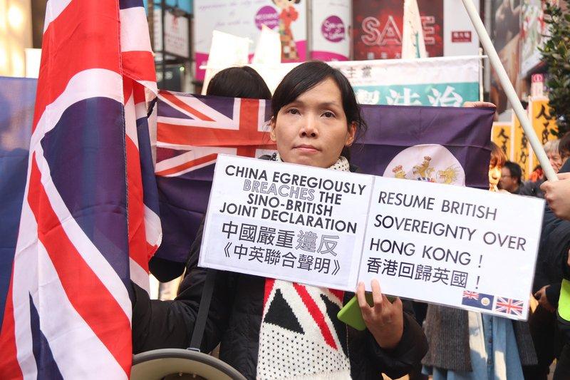 香港民陣元旦遊行 首邀港獨團體參加