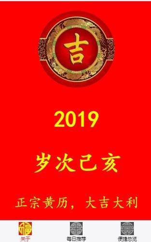 新的一年,平安喜樂沒煩惱!
