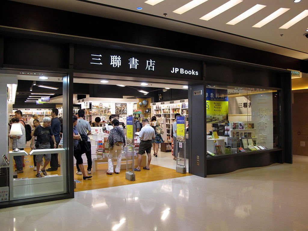 香港新書涉六四出不了 台灣出版社接手