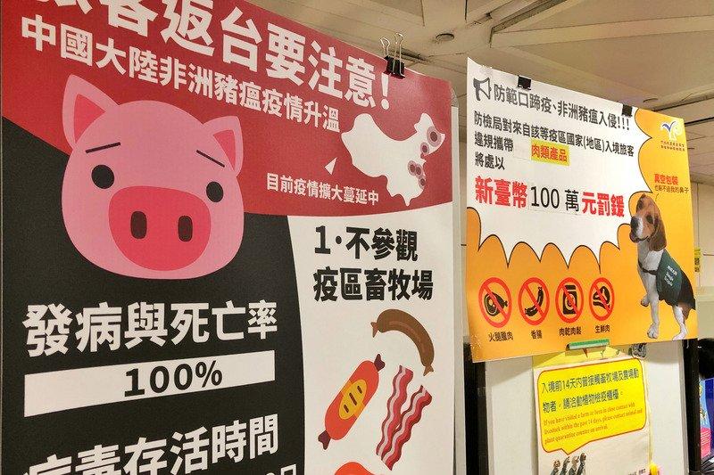 防豬瘟 手提行李僅抽驗  農委會:增設X光機