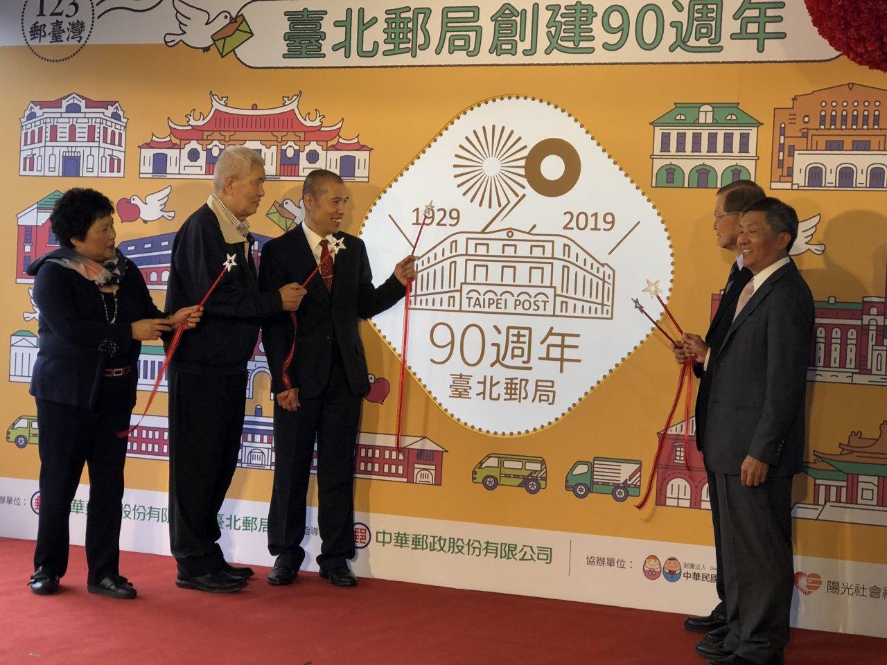 台北郵局迎90週年慶 大門將恢復拱門舊觀