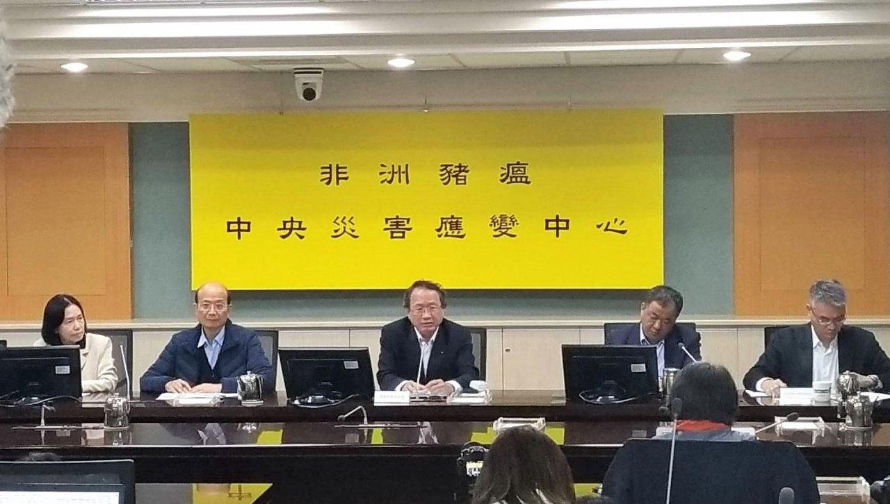 違規攜肉品入境遭罰不繳款 禁止再入境台灣
