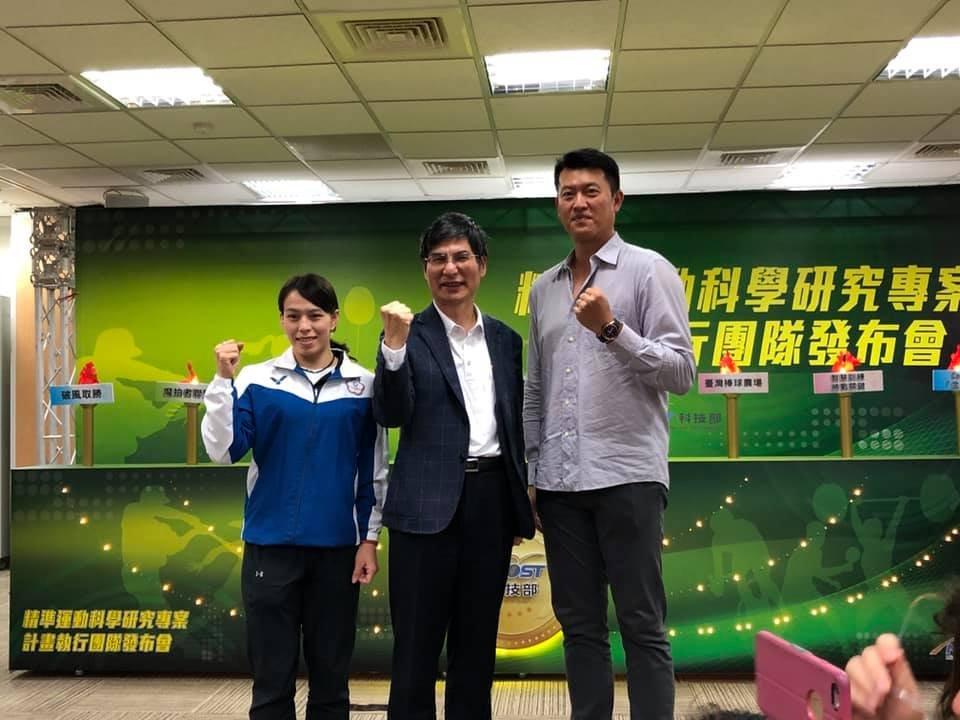 王建民現身科技部 為精準運動科學加持