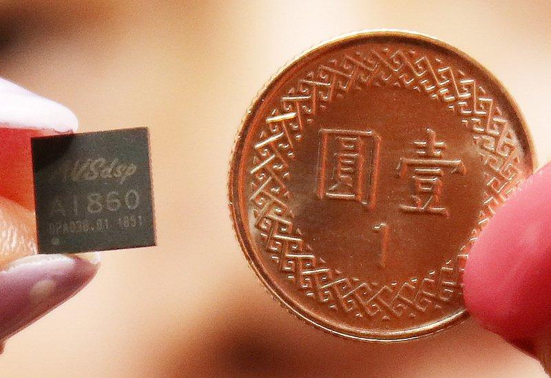 全球最小 台師大發表AI晶片僅0.7公分