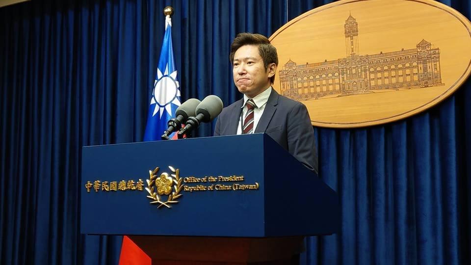 美國會通過台北法案 總統府感謝美參眾院支持
