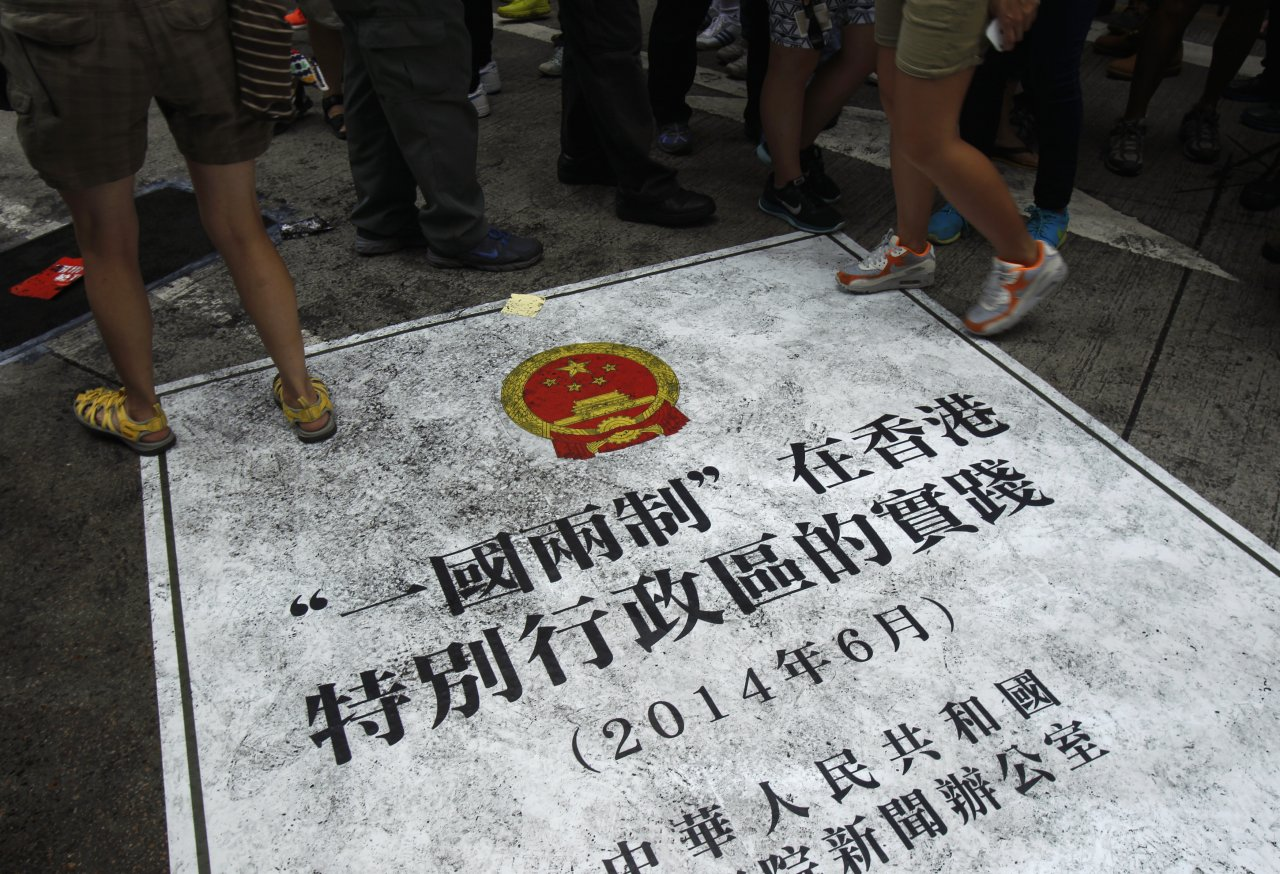 韓媒:威脅中國夢的台港新一代登場