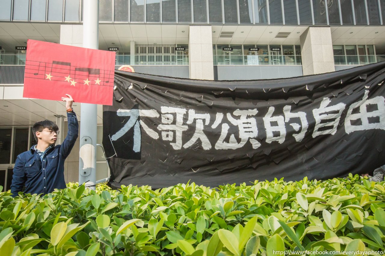 港國歌法草案首讀 泛民抗議立法