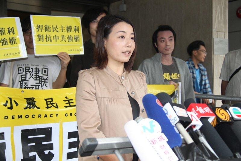 參選資格被撤銷 港泛民劉小麗提訟