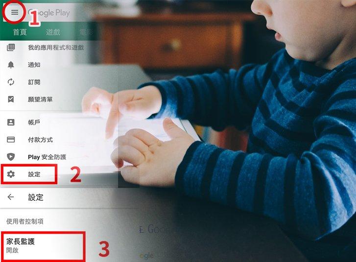 迎全球網路安全日 NCC籲家長啟動安全機制