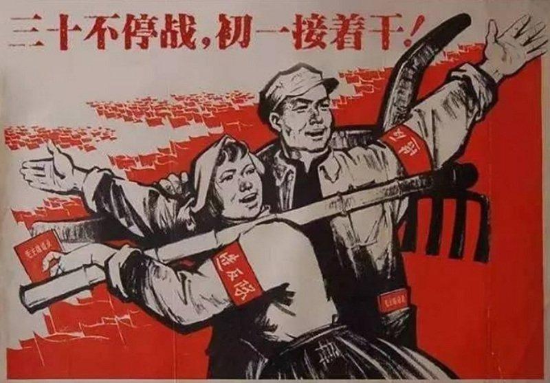 台灣的傳統節日感 映照對比出中國文革「破四舊」的扭曲