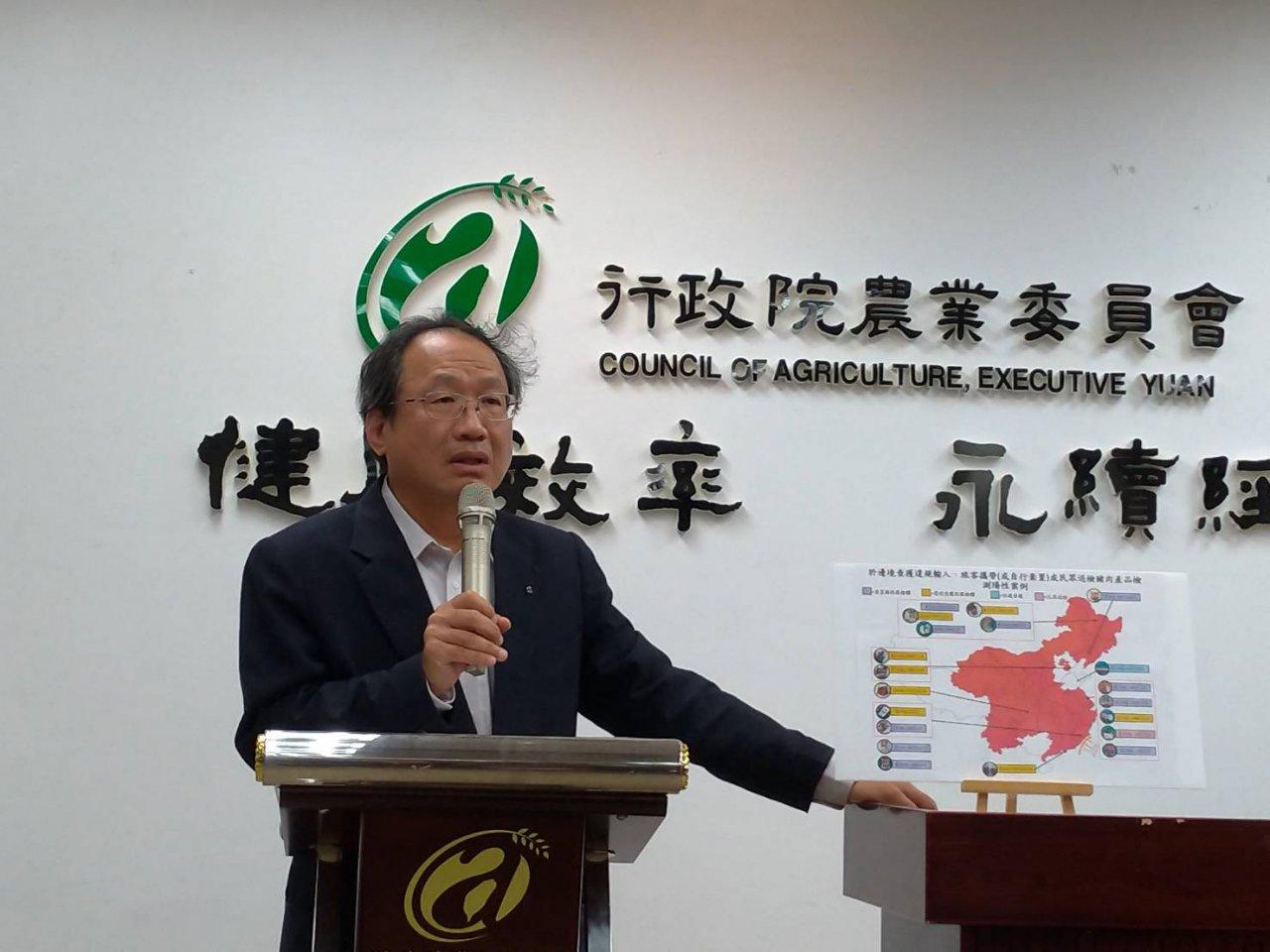中國豬製品非洲豬瘟陽性率仍高  春節入境勿攜帶