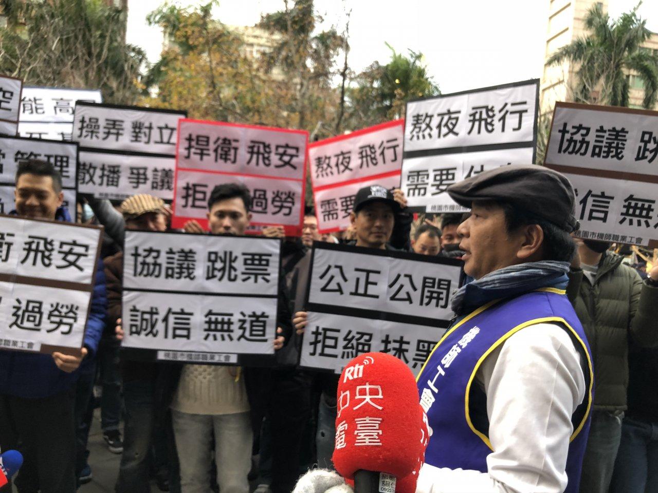 華航勞資協商仍無共識 機師罷工明天仍將繼續