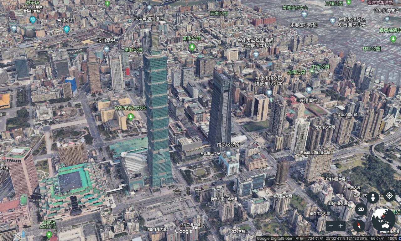 Google3D地圖在台上線 台北101更立體