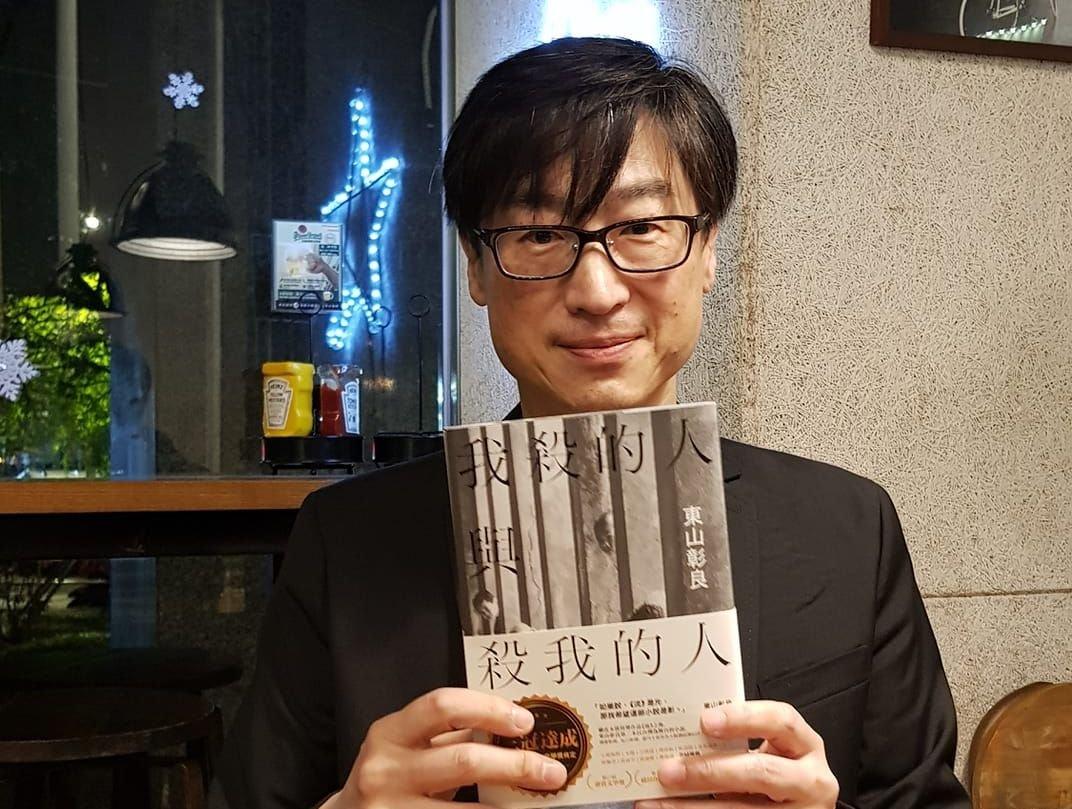 東山彰良新作再寫台灣 為青春留下紀念