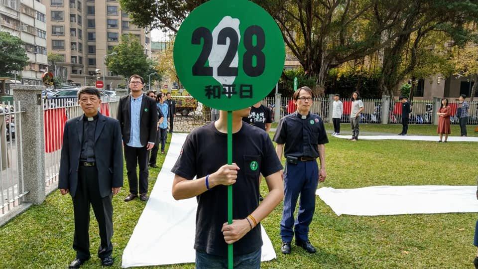 民團發起二二八紀念活動 促政府續落實轉型正義