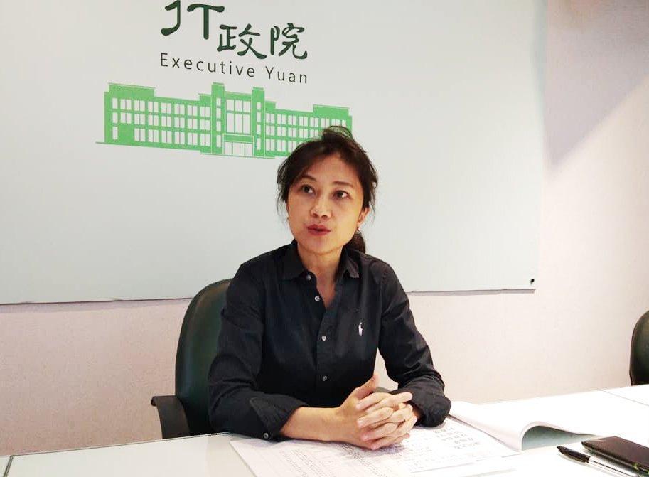 大林蒲遷村專案辦公室 經費由政院支應