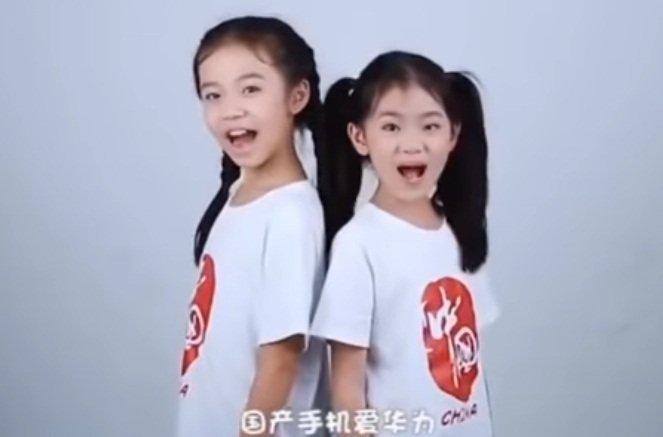 「華為美」兒歌MV爆紅 華為心情不美麗