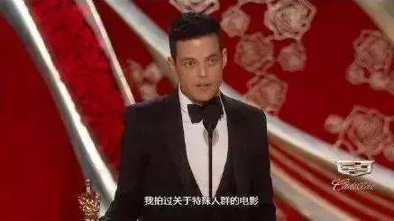 中國芒果TV轉播奧斯卡抹去同性戀惹議