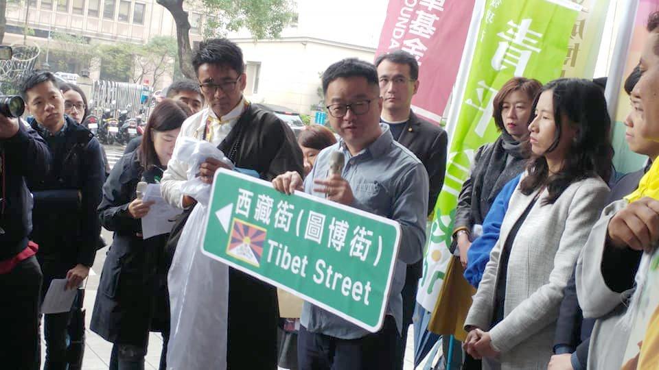 西藏抗暴60週年大遊行 民進黨將力挺