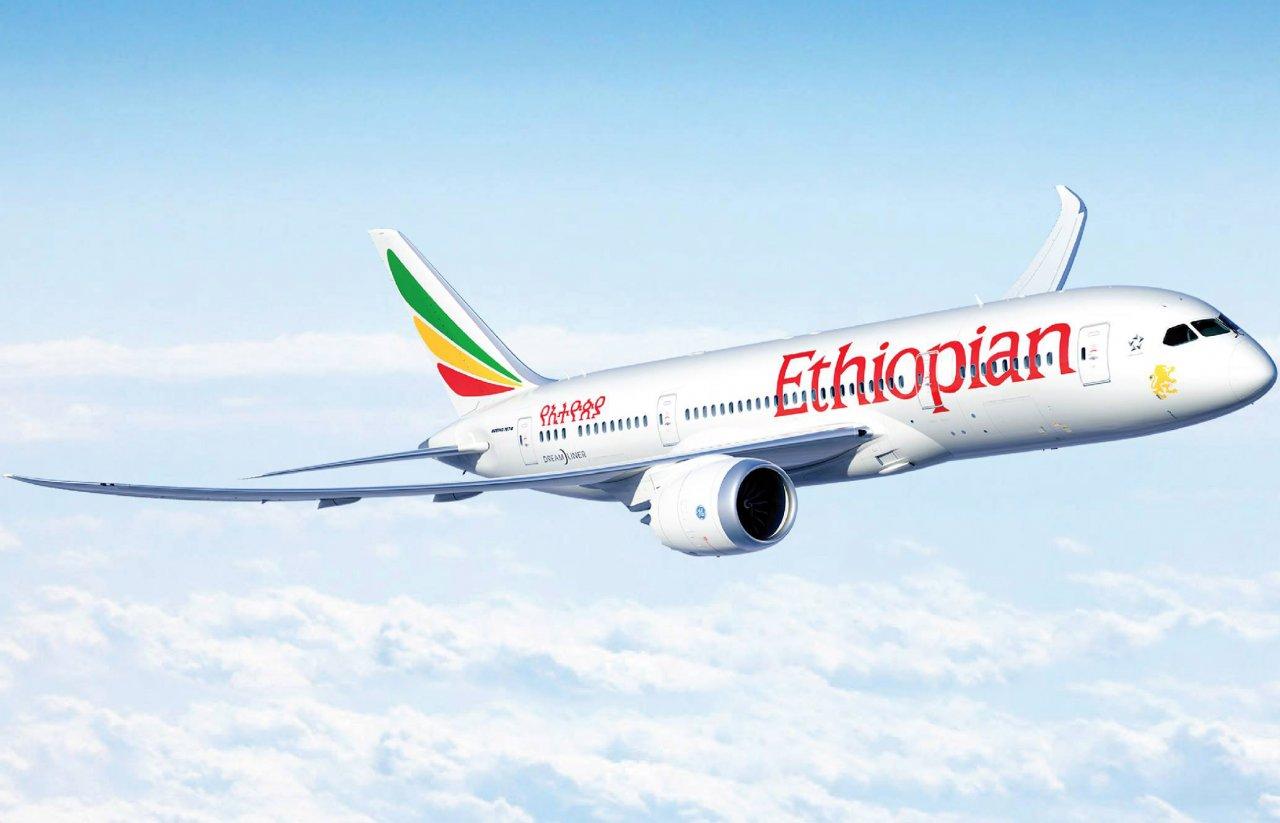 衣索比亞航空墜機157人恐罹難 總理府向家屬致哀