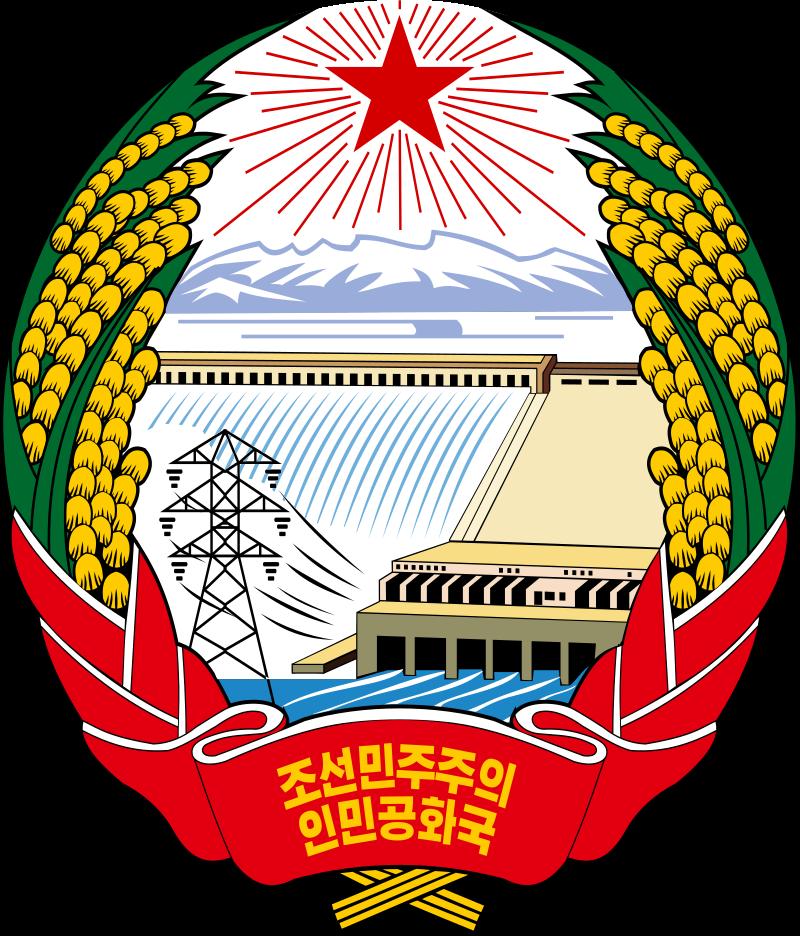 KCNA:北韓國會明年1月底開會