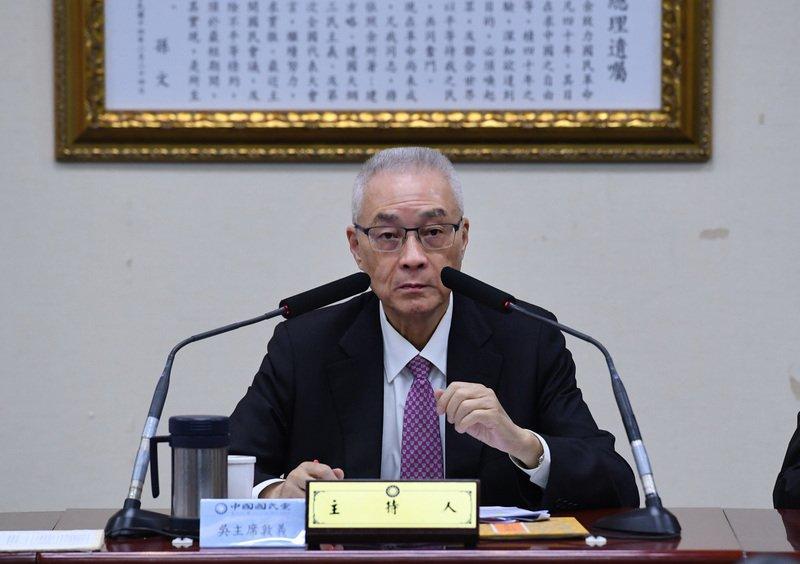電信管理法爭議條文 國民黨反對修法
