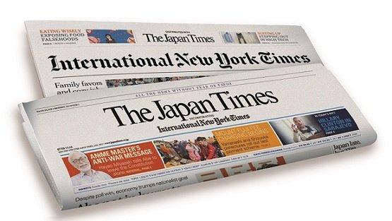 改口不稱慰安婦 日本時報否認向右轉