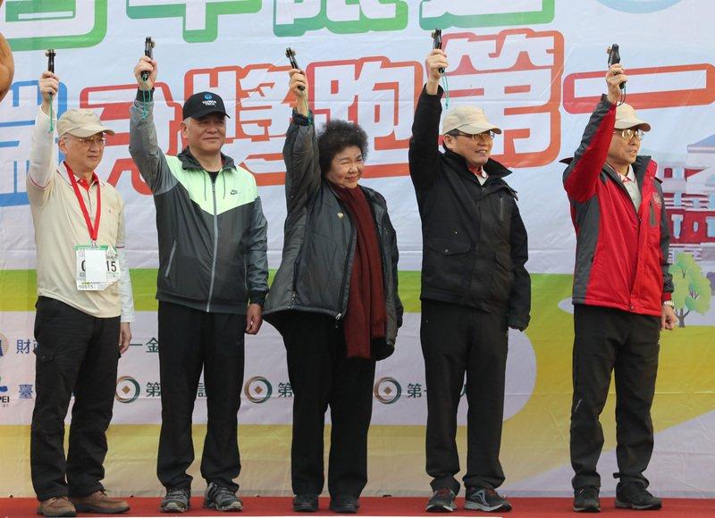 總統府建築百年路跑  陳菊:見證台灣民主發展