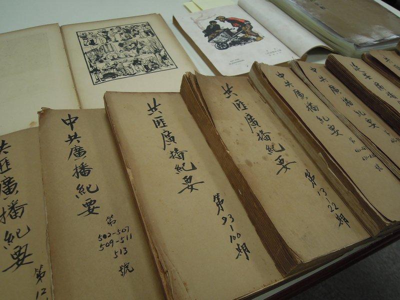 調查局史料: 習近平父曾以中華民國國銜發布命令