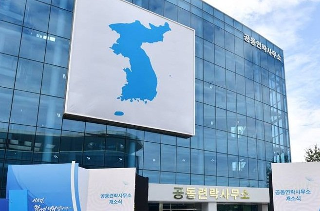 炸毀兩韓聯絡辦公室 北韓官媒:要人渣付出代價